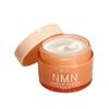NMN(エヌエムエヌ)ニードルパワークリーム 30g
