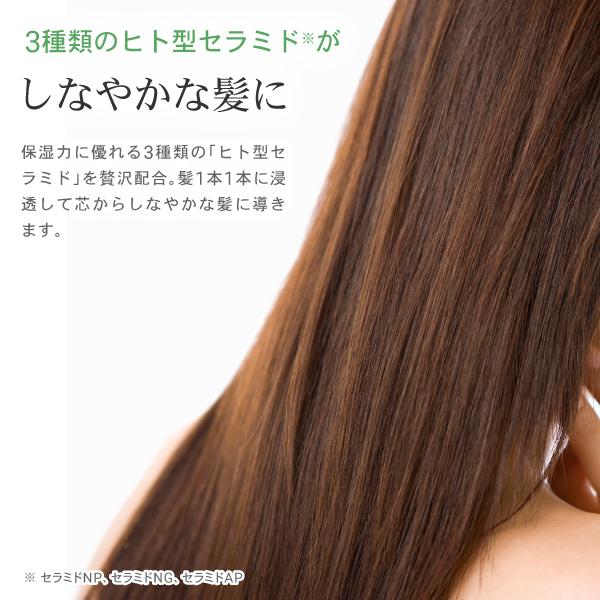 3種類のヒト型セラミドがしなやかな髪に